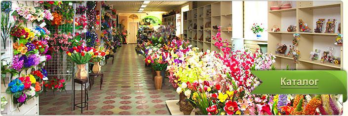 Искусственные цветы где купить воронеж какой букет на свадьбу лучше